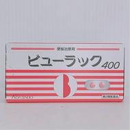 400片皇漢堂製藥觀點框A Sanwa Drug