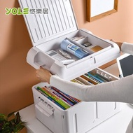【YOLE悠樂居】日式多功能掀蓋雙層大容量折疊整理收納箱45L-白2入