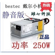 +促銷價+全新:TFX0250P5W TFX0250AWWA 250w戴爾530s小機箱電源BESTEC