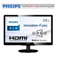 【免運開發票】PHILIPS 24OV5QDAB 全新公司貨 IPS-ADS FHD解析 內建喇叭  24吋 寬螢幕