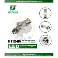 🔥現貨發出🔥小盤燈 單爪 H6 小盤 LED 大燈 P15d-25-1 燈泡 P15d251 機車大燈 高亮12W