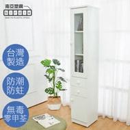 Birdie南亞塑鋼-1.1尺二門二抽塑鋼隙縫收納櫃/防水浴室櫃/縫隙邊櫃(白色)