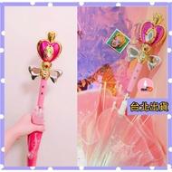 現貨台灣現貨【必敗款】 💖美少女戰士雨傘💖美少女戰士變身器雨傘 旋轉愛心杖 雨傘 愛心旋轉變身透明雨傘 變身器雨傘