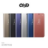 售完不補!強尼拍賣~QinD LG V40 ThinQ 透視皮套 掀蓋 硬殼 手機殼 保護套 支架