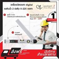 เครื่องวัดองศา digital (D รุ่นระดับน้ำไม้ฉาก) ระดับน้ำ 2 ระดับ 0-225 องศา 40ซม. เครื่องวัดมุม วัดมุมดิจิตอล เครื่องมือช่าง