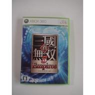 XBOX360 真三國無雙5 帝王傳 Empires日版