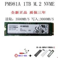 PM981a 256G 512G 1T PCIe NVMe M.2臺式筆記本固態