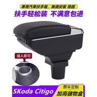 適用於福斯 VW UP / 斯柯達 Skoda Citigo 中央扶手箱 儲物箱USB充電款插入式扶手盒 汽車收納盒