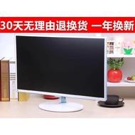 免運 螢幕顯示器 三星電腦顯示器 監控顯示屏22 24  19寸LED電腦顯示器IPS監控屏