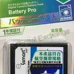 全新 iSmart BLH1 for Olympus E-M1 Mark II 鋰電池, 行貨一年保,深水埗門市可購買,...