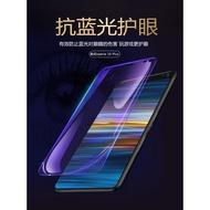 滿版 水凝膜 兩片裝 高清 華碩 ZS600KL熒幕 保護貼 全屏 覆蓋 手機膜 ZB631KL 633KL 630KL