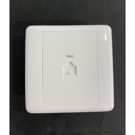HAGER - DATA SOCKET OUTLET [SG READY STOCK]