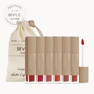 【BEVY C.】經典微醺柔霧光唇釉 5g(2020品牌限定-2色可選)