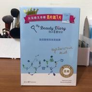 我的美麗日記玻尿酸極效保濕面膜