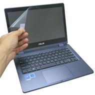 【Ezstick】ASUS VivoBook Flip TP202 TP202NA 靜電式筆電LCD液晶螢幕貼(可選鏡面或霧面)