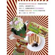 『TO Kelson』養生雜量棒-黃金蕎麥(5包組)