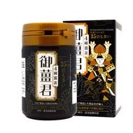 晶璽-御薑君-日本原裝進口-沖繩皇金-黃金比例四種薑黃複方