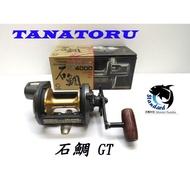 [NEMOSHOP] SHIMANO 石鯛捲線器 GT4000  #船釣#石鯛#鼓式捲線器