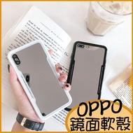 黑白鏡面OPPO AX5軟殼F1S手機殼 A3保護套 A57 A39保護殼 A75 A73手機套 全包邊純色素殼