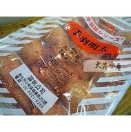 【大昇水產】超人氣商品-手羽明太/雞翅明太子