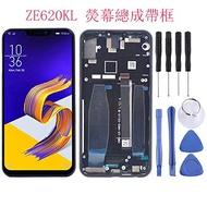 華碩Zenfone 5Z ZE620KL ZS620KL X00QD/RD 原廠螢幕總成液晶觸摸外屏