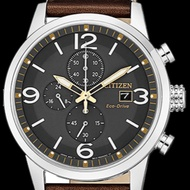Citizen Eco-Drive chronograph gent watch