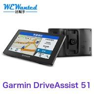 Garmin 導航 DriveAssist 51 [贈32G卡] 主動安全導航機 行車紀錄器 舊換新