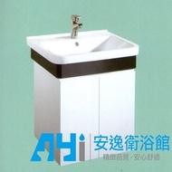 高級浴室櫃 浴櫃 寬度 60.5cm 升級304不鏽鋼絞鍊 6066A