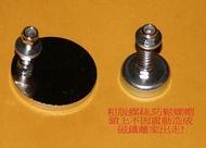 摺疊用磁鐵套件組回家直接裝上就可用在Oyama ,A300,RX6,A500,A200專用