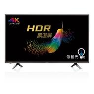 BenQ 50吋4K HDR連網液晶顯示器 50JR700