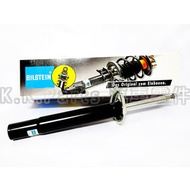 【K.K.Parts 汽車零件百貨】BILSTEIN (VNE-B107) BMW 寶馬 E39 前 避震器