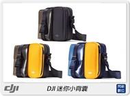 【銀行刷卡金回饋】DJI 大疆 Mavic Mini 迷你小背囊 相機包 斜背包(公司貨)