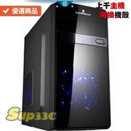 AMD R7 3800X 8核 華碩 RX5700XT 8G 1755M 0F1 繪圖 電腦主機 電競主機 電腦 筆電