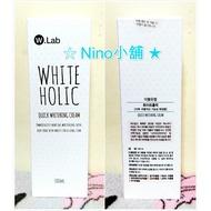 Nino小舖 - W.Lab White Holic 白雪公主美白霜 100ml 素顏神器 妝前乳 美白霜 素顏霜 神奇