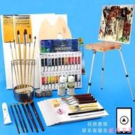 馬利牌24色油畫顏料繪畫工具初學者全套材料用品初學專業兒童油畫工具箱油彩染料入門調色油整套12色套裝畫材 超級百貨