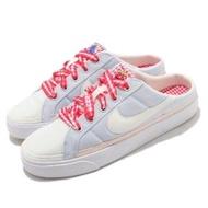 【NIKE 耐吉】休閒鞋 Court Legacy Mule 女鞋 輕便 簡約 套腳 舒適 半包拖鞋 灰 白(DJ5058-011)