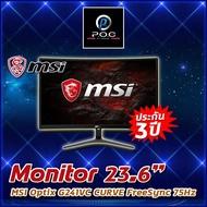 Monitor 23.6 MSI Optix G241VC CURVE FreeSync 75Hz