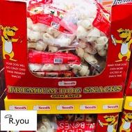 Ryou狗骨頭 咬骨 Seeds 惜時 4-5吋牛皮咬骨 牛奶香味 1.36KG X 1包 好市多 COSTCO 狗骨頭