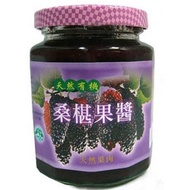 【花蓮桑樂】桑椹果醬330ccx24瓶(團購價!!)