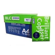 【BLC】A4 多功能影印紙(70磅x10包)