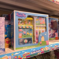 現貨◇限時優惠香港小豬佩奇佩佩豬 動販賣機汽 機自動汽 售賣機過家家玩具寶寶生日交換禮物禮品男孩女孩嬰兒玩具佩佩豬女孩豪