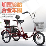 16 inch old man force tricycle step adult foot pedal seat basket with child double tricycle light gr