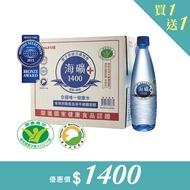 【Taiwan Yes】24瓶-海礦1400健康水