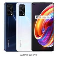 realme X7 Pro 8G/256G 6.55吋5G智慧手機