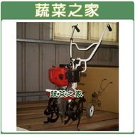 【蔬菜之家008-A02】川島KAWASHIMA小型摺疊式手提耕耘機(三菱TU43二行程引擎)
