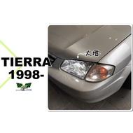 小亞車燈*新品 福特TIERRA 98 99 W6 ACTIVA LIFE 323 晶鑽TIERRA大燈+角燈一台份