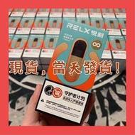Relx 五代煙彈主機 【四代五代互通煙彈】無限悅刻 主機 煙彈 原廠正品 通配 YUKI EFK 多種口味 支持批發