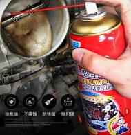電器清潔器 車仆節氣門清洗劑專用免拆積碳清洗劑汽車電子進氣道強力化油器VK2689【99購物節】