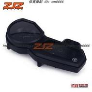 【依寶摩配】適用于FZ1 FZ1N FZ1S 摩托車改裝配件防水保護儀表殼塑料儀表外殼 露天拍賣