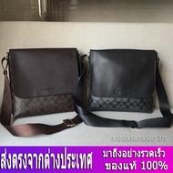 กระเป๋า Coach แท้ F71765 กระเป๋าผู้ชาย  กระเป๋าสะพายข้าง  crossbody bag  กระเป๋าสะพายข้างหนัง